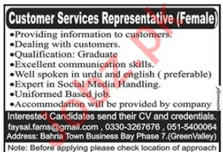 Customer Services Representative CSR Job 2020 in Islamabad