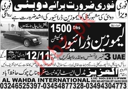Limousine Driver Jobs in Dubai UAE