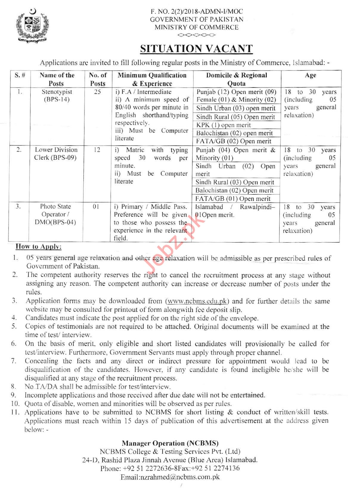 Ministry of Commerce Jobs 2020 in Islamabad