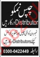 Districutor Jobs in FMCG Company