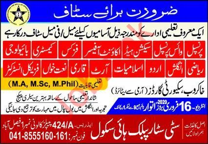 City Star Public High School Jobs 2020 in Faisalabad