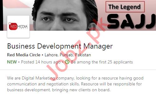 Red Media Circle Lahore Jobs 2020 for Graphic Designer