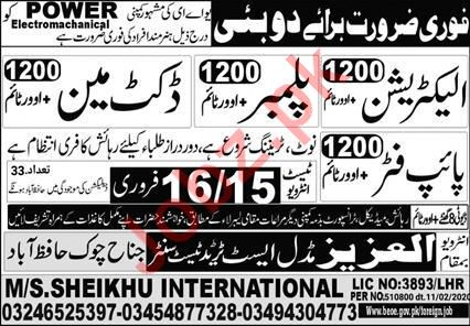 Power Electromachanical Company Jobs 2020 in Dubai UAE
