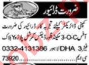 Driving Staff Jobs 2020 in Lahore