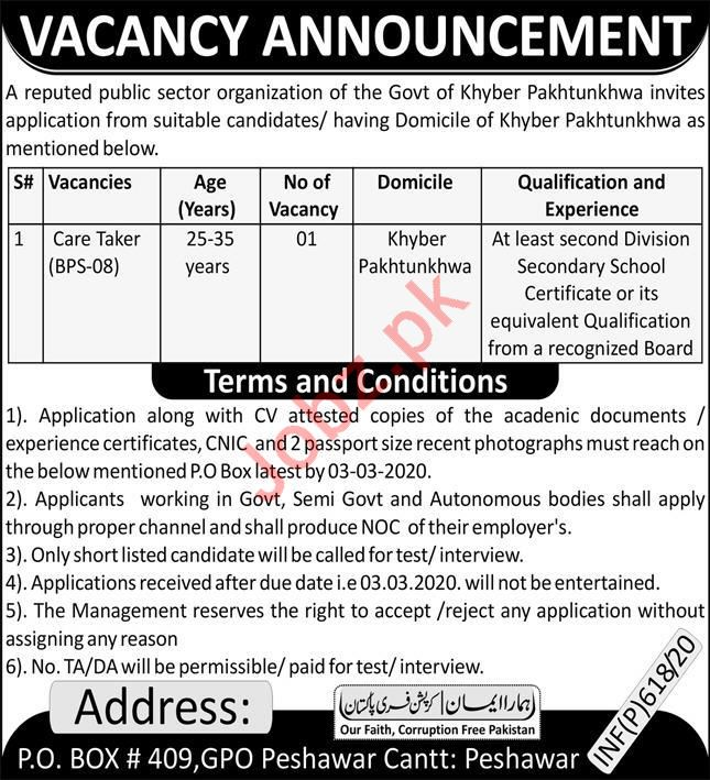 P.O Box # 409 GPO Peshawar Care Taker Jobs 2020