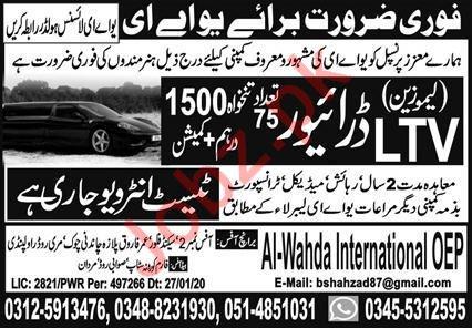 Limousine Driver LTV Jobs in UAE