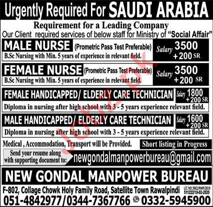 Medical Staff Jobs in Saudi Arabia