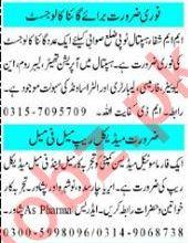 Daily Mashriq Newspaper Classified Medical Jobs 2020
