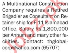 Multinational Company Retired Brigadier Consultant Jobs 2020