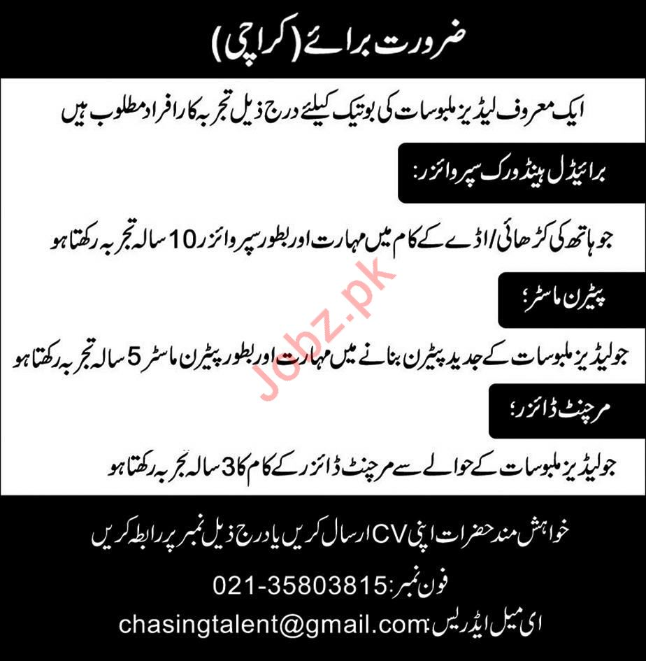Management Jobs in Botique