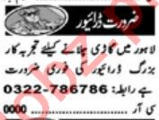 Drivers Jobs 2020 in Lahore