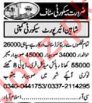 Security Guards & Drivers Jobs 2020 in Lahore