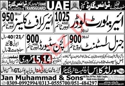 Airport Loader & Aircraft Cleaner Jobs 2020 in UAE