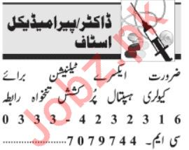 Daily Jang Medical Staff Jobs 2020 in Lahore