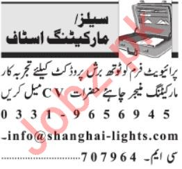 Daily Jang Sales & Marketing Staff Jobs 2020 in Lahore