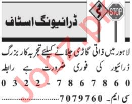 Daily Jang Driving Staff Jobs 2020 in Lahore