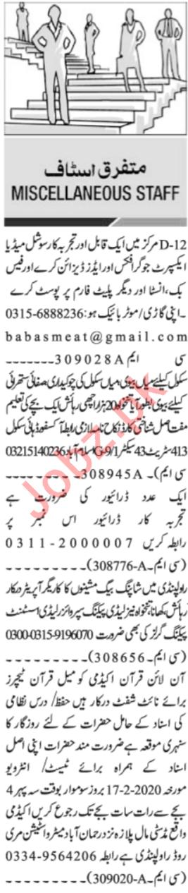 Daily Jang General Staff Jobs 2020 in Islamabad