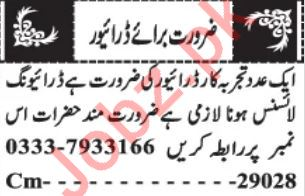 Driving Staff Jobs 2020 in Quetta