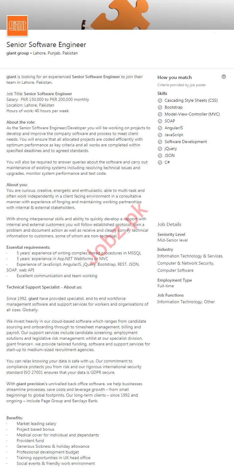 Software Engineer Jobs in Gaint Group