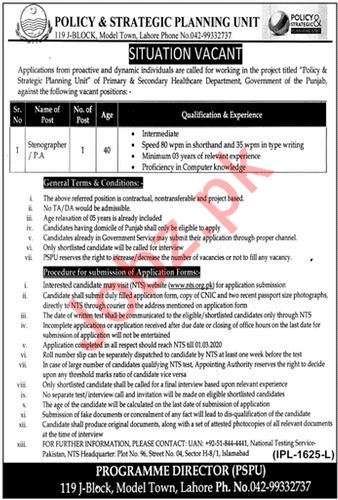 Policy & Strategic Planning Unit Jobs 2020 In Lahore via NTS