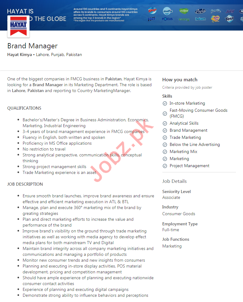 Brand Manager Job 2020 in Lahore