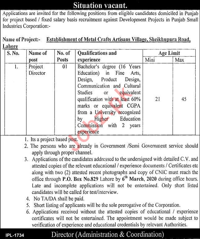 Punjab Small Industries Corporation PSIC Lahore Jobs
