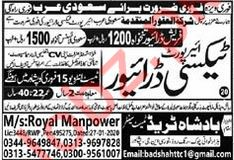 LTV Taxi Drivers Jobs 2020 For Airport in Saudi Arabia