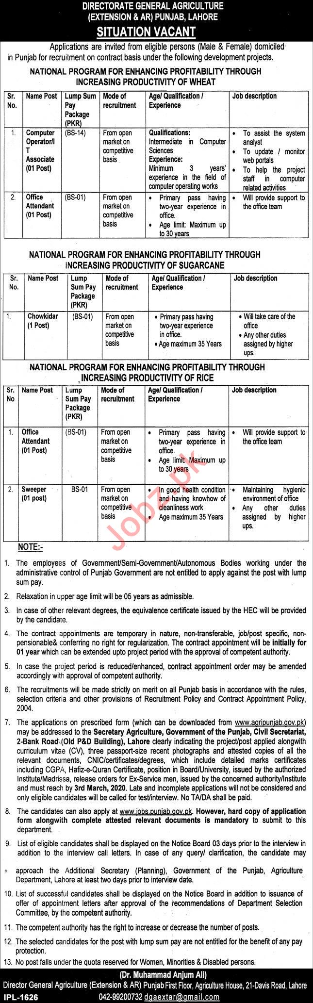 Agriculture Department Jobs in Lahore for Computer Operator