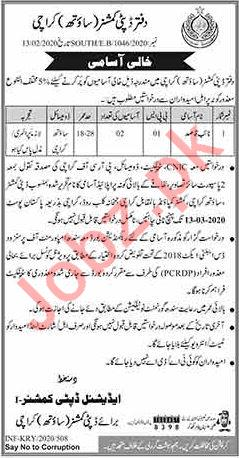 Deputy Commissioner District Office Karachi Jobs 2020