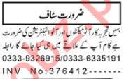 Auto Electrician Job 2020 in Peshawar KPK