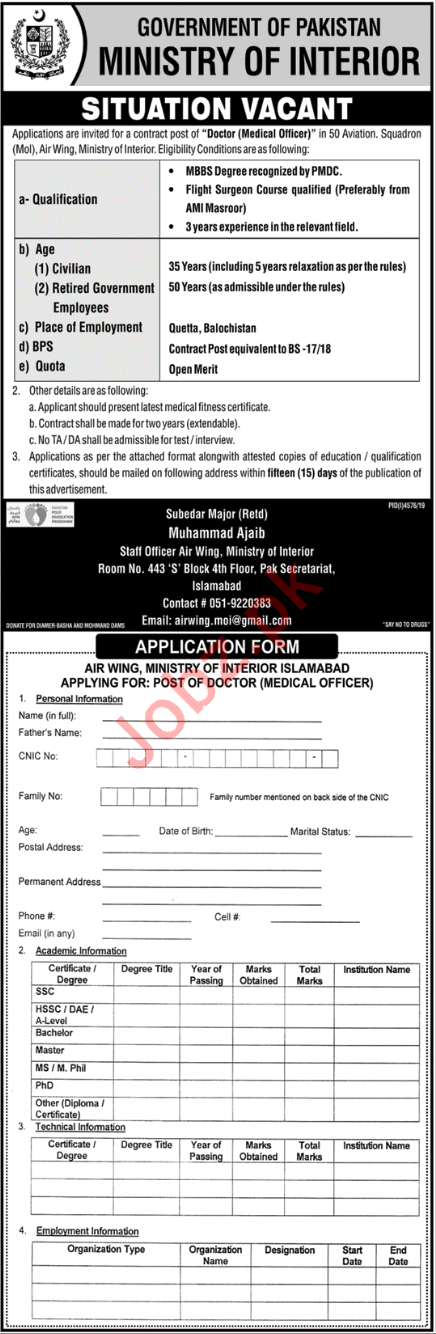 Ministry of Interior Job 2020 n Quetta Doctor