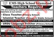 EME High School Islamabad Teaching Jobs 2020