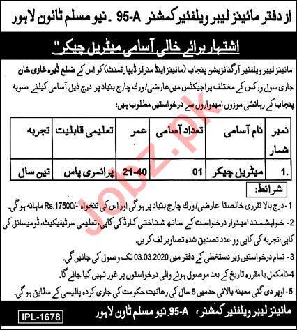 Punjab Mines and Minerals Department Jobs 2020