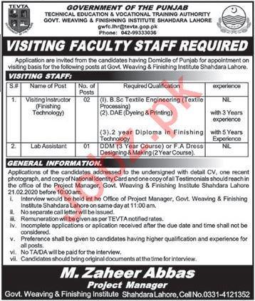 Government Weaving & Finishing Institute Jobs 2020