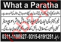 What A Paratha Restaurant Jobs 2020 in Multan