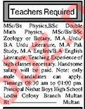 Nishat Boys High School Jobs 2020 in Multan