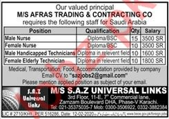 Medical Staff Jobs in MS Afsar Trading & Contracting Company