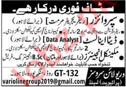 Management Jobs in Varioline Services Private Limited