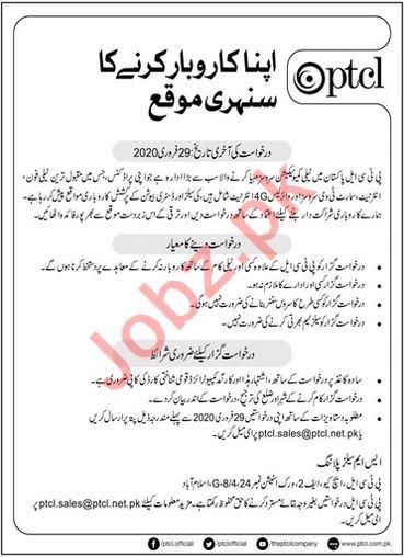 Distribution Staff Jobs in PTCL