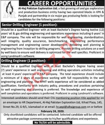 Al Haj Pakistan Exploration Limited Engineering Jobs 2020