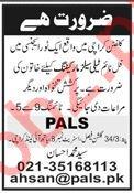 PALS Tour Agency Jobs 2020 in Karachi
