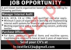 Textile Company Karachi Jobs 2020