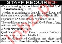Assistant Manager HR & PayRoll Officer Jobs in Karachi 2020