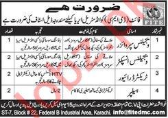 FITE Development & Management Company Karachi Jobs 2020