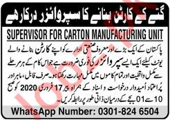 Manufacturing Unit Job for Supervisor in Karachi