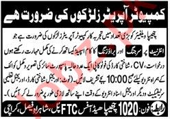 Computer Operator Jobs 2020 in Karachi