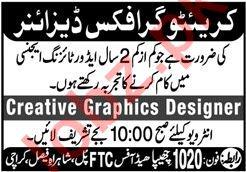 Chhipa Welfare Organization Jobs 2020 for Graphic Designer
