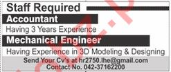 Accountant & Mechanical Engineer Jobs in Private Company