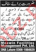 Sweeper Cook & Mali Jobs in Moawin Facilities Management