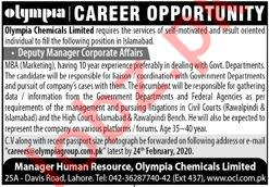 Olympia Chemicals Limited Lahore Jobs 2020